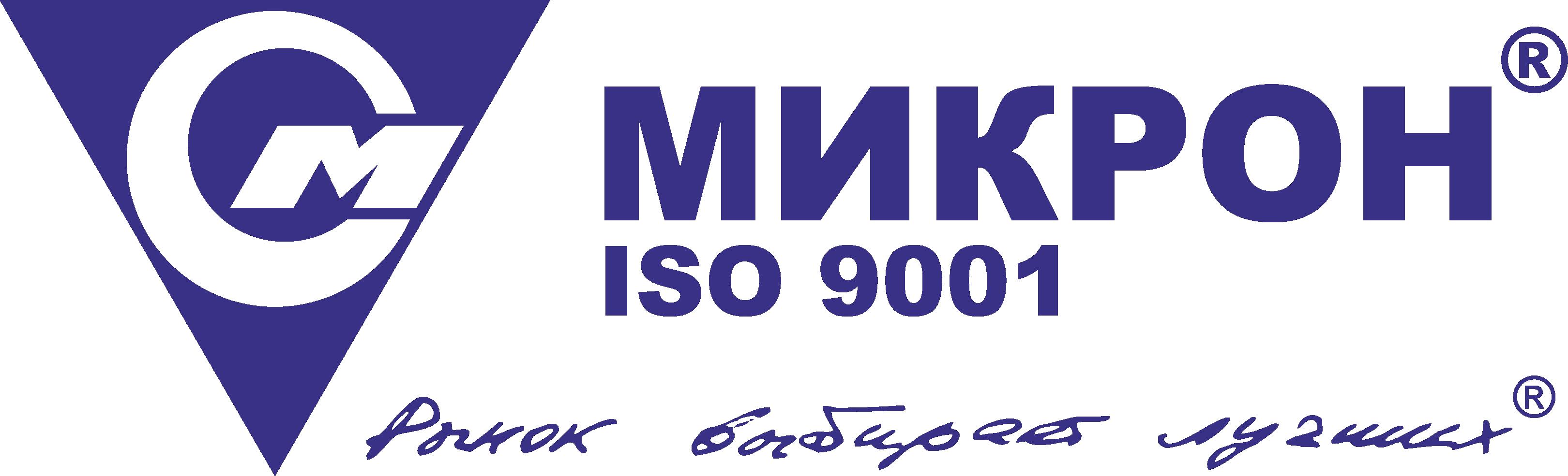 logo-ru micron
